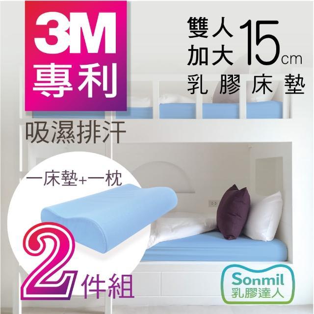 【sonmil乳膠床墊】3M吸濕排汗型15cm乳膠床墊+乳膠枕超值組-雙人床墊6尺/