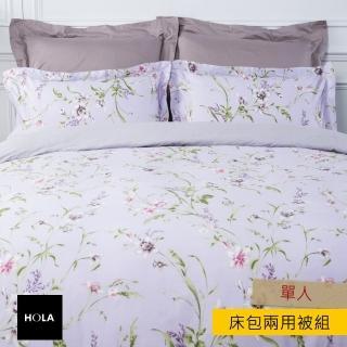 【HOLA】芳妍純棉床包兩用被組 單人