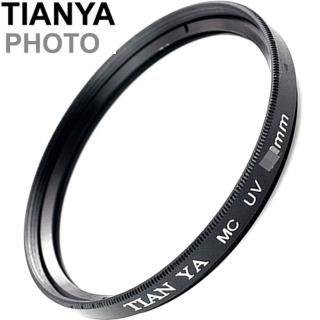 【Tianya天涯】多層膜保護鏡67mm保護鏡MC-UV濾鏡頭保護鏡(2層鍍膜 鋁圈)