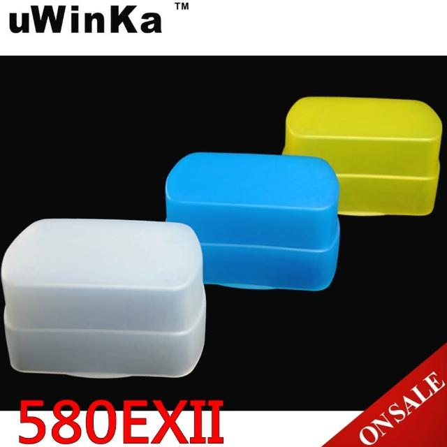 【JJC】Canon副廠580EX肥皂盒II柔光盒FC-26A三色WBY(亦適永諾YN-560神牛Godox