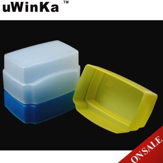 【uWinka】賓得士Pentax副廠機頂閃燈AF-540FGZ肥皂盒FC-26K三色(亦適Metz美緻40 MZ1i MZ3柔光罩 柔光盒)