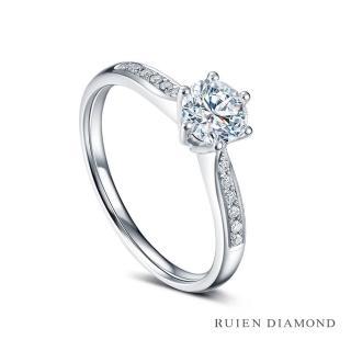 【RUIEN DIAMOND】GIA50分 D VS1 3EX(18K白金 鑽石婚戒 永恆之戀)