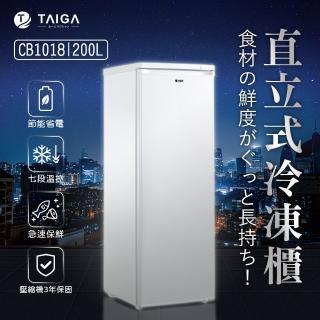 【日本TAIGA】200L直立式冷凍櫃