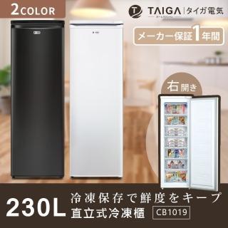 【日本TAIGA】230L直立式冷凍櫃