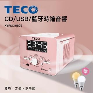 【TECO 東元】XYFSC1980B東元CD/USB/藍牙時鐘音響(床頭組合音響)