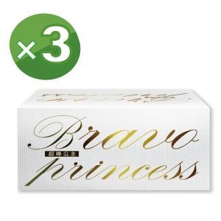 【超棒生技 璀璨透亮組】BRAVO PRINCESS 超棒公主酵母錠 3入組(日本專利研發 好評升級版)