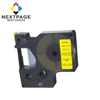 【NEXTPAGE 台灣榮工】DYMO一般相容標籤帶  DM1-40918(黃底黑字 9mm)