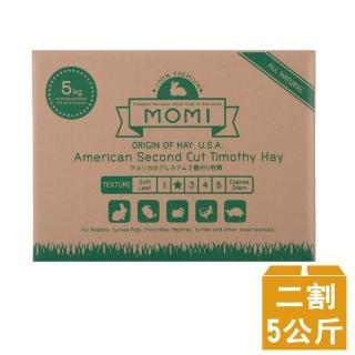 【MOMI 摩米】美國特級二割提摩西草 5公斤(提摩西二割)