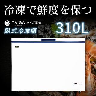 【MOMO獨家專賣★日本TAIGA】310L臥式冷凍櫃 3.5尺(全新福利品)