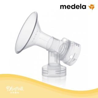 【美樂Medela】吸乳器配件-加大喇叭罩組 21/27/30/36mm(★原廠配件提供美樂吸乳器最佳效能★)
