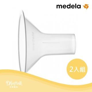 【美樂Medela】吸乳器配件-二截式喇叭罩-前半截 標準24mm 2入組(★原廠配件提供美樂吸乳器最佳效能★)
