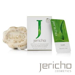 【Jericho 死海保養】天然全效緊實死海海藻皂(150g)