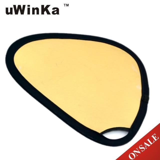 【uWinka】手持式金銀兩面反光板