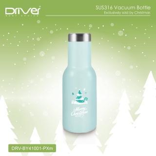 【Driver】時尚冷熱兩用瓶380ml-粉藍-耶誕樹(聖誕節限定商品)