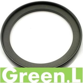 【GREEN.L】UV 濾鏡轉接環 67-72mm(保護鏡轉接環 轉接環)