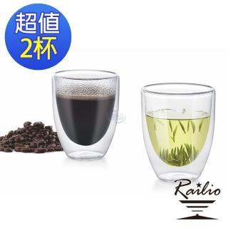 Railio雙層玻璃杯200ml(2入)