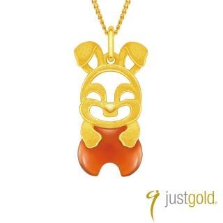 【Just Gold 鎮金店】吉祥寶寶十二生肖純金系列 黃金墜子-兔