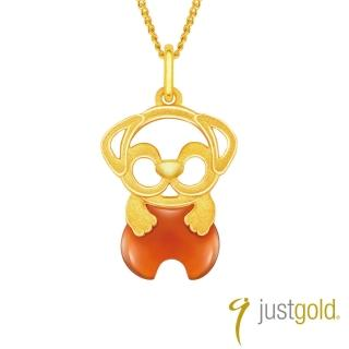 【Just Gold 鎮金店】吉祥寶寶十二生肖純金系列 黃金墜子-狗