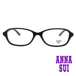 ~ANNA SUI 安娜蘇~日系幾何圖形細框 光學眼鏡~黑 AS585~001