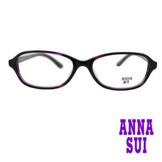 ~ANNA SUI 安娜蘇~日系幾何圖形細框 光學眼鏡~紫 AS585~708