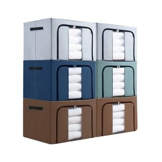 【KARY】超極簡獨家日系大容量600D牛津布雙開防水收納箱66L(超值6入組)/