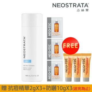 【NeoStrata 妮傲絲翠】果酸油性膚質專用溶液100ml