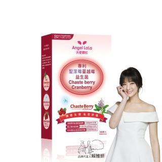 【Angel LaLa 天使娜拉】聖潔莓蔓越莓益生菌膠囊(30顆/盒)