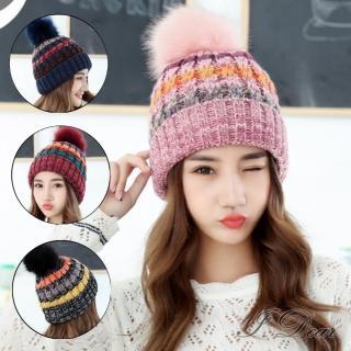 【I.Dear】韓版俏皮可愛大毛球撞色條紋針織毛線帽(4色)