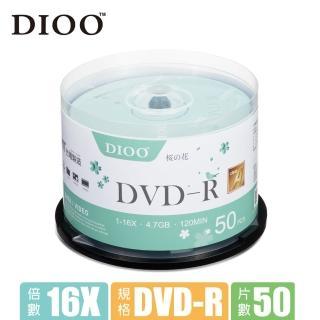【DIOO】櫻花版 16X DVD-R 50片桶
