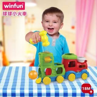 【WinFun】球球小火車