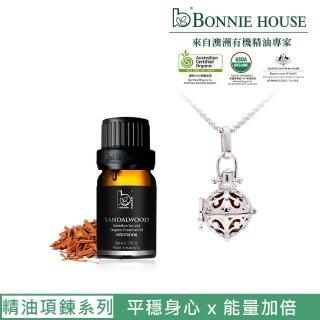 【Bonnie House】健康能量精油5ml+澳洲原民祈福符雕精油擴香頸鍊