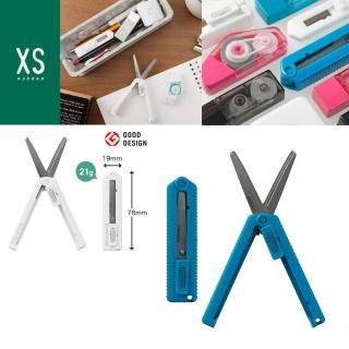 【MIDORI】XS迷你系列-收納型小剪刀(藍)