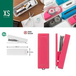【MIDORI】XS迷你系列-訂書機(粉)