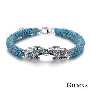 【GIUMKA】925純銀 納福貔貅手鍊 蠶絲蠟繩 單個價格 MHS05021