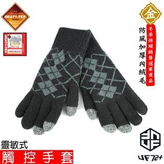 【UF72+】UF6950HEAT1-TEX防風內長毛保暖觸控手套(男/雪地/冬季戶外/旅遊)