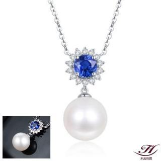 【禾美珠寶】天然皇家藍藍寶項墜EM265(18K金)
