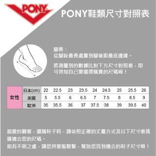 【PONY】TOP STAR系列-個性塗鴉復古鞋款-女-黑