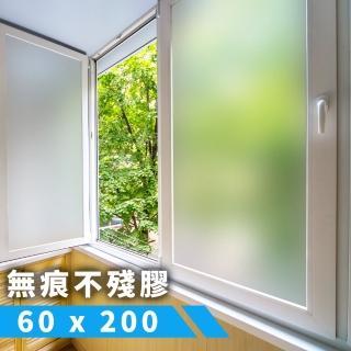 霧面玻璃靜電貼膜 60x200CM(窗貼)