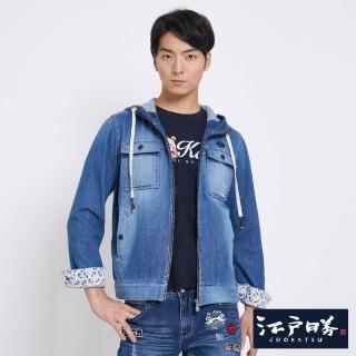 【EDWIN】江戶勝 INDIGO連帽拉鍊外套-男款(石洗藍)