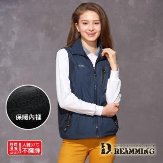 【Dreamming】獨家髮絲紋防潑水保暖厚刷毛背心外套(深藍)