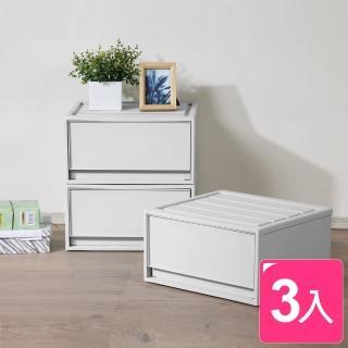 【真心良品】丹波單抽式整理箱20L(3入)