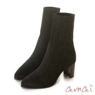 【amai】摩登幾何圖紋編織襪靴(黑)