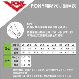 【PONY】Slam Dunk 個性風格滑板鞋款-男-白