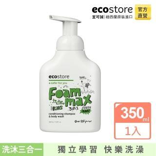 【ecostore】兒童三合一洗髮&潤髮&沐浴泡泡慕斯-清甜水果 350ml