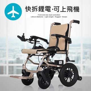 【SUNIWIN】尚耘國際出國代步神器 折疊攜帶快拆雙鋰電池可上飛機電動輪椅 W330