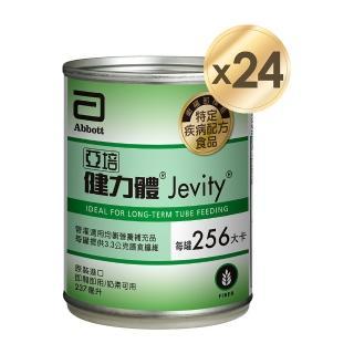 【亞培】健力體-提供纖維長期管灌(237mlx24入)