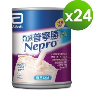 【亞培】普寧勝 洗腎病患專用營養品(237mlx24入)