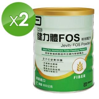 【亞培】健力體FOS粉狀配方(900gx2入)