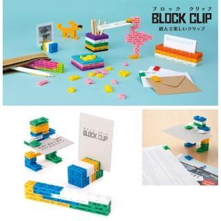 【MIDORI】BLOCK CLIP 創意積木組合夾(綠)