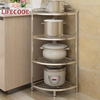【LIFECODE】《收納王》不鏽鋼四層角落架(鍋具架/浴室架)
